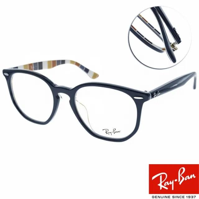 【RayBan 雷朋】光學眼鏡 HEXAGONAL OPTICS 造型圓框款(藍 #RB7151F 8091-52mm)