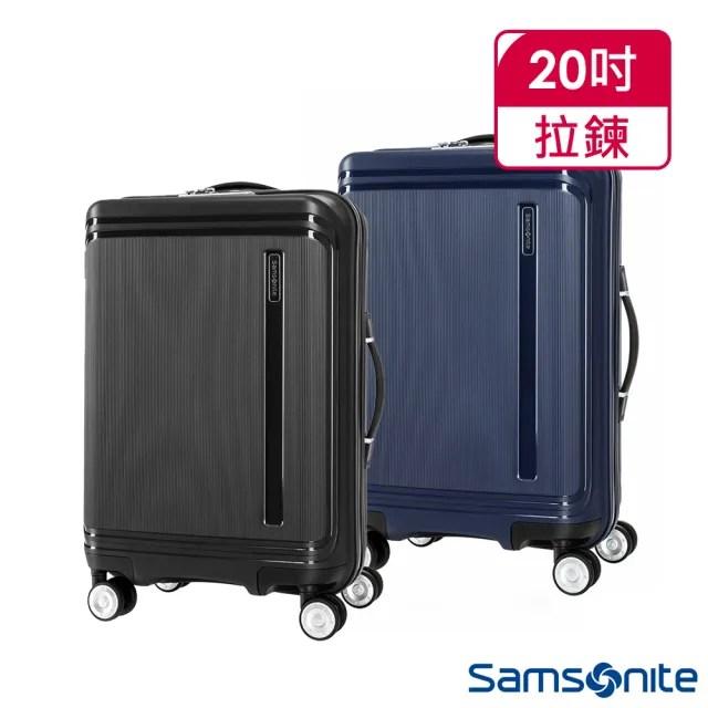 【Samsonite 新秀麗】20吋Hartlan 高質感防潑水PP飛機輪TSA行李箱 多色可選(DX7)