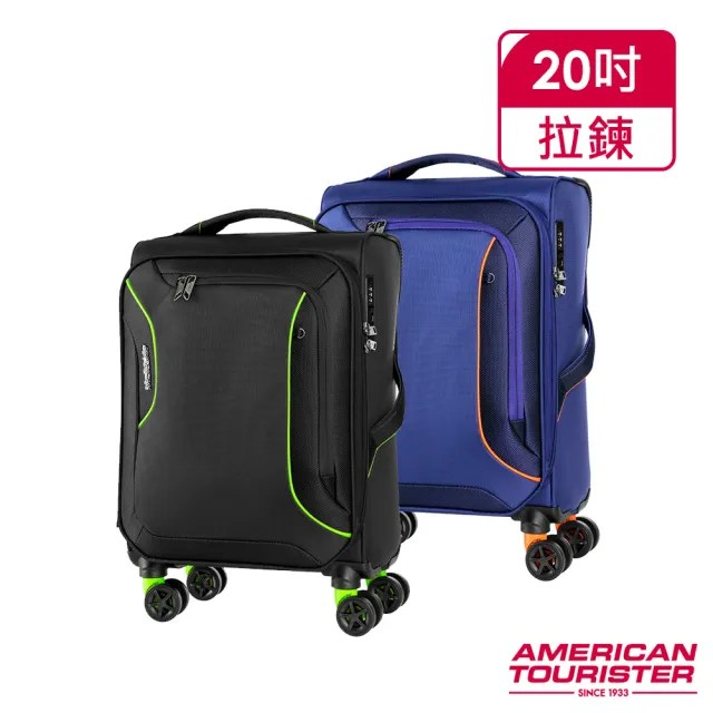 【AT美國旅行者】20吋Applite 3.0S 輕量可擴充布面TSA飛機輪登機箱 多色可選(DB7)