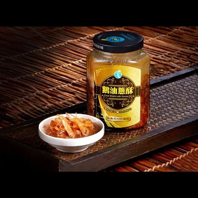 【宏嘉健康廚坊】宏嘉鵝油蔥酥(鵝油蔥酥)