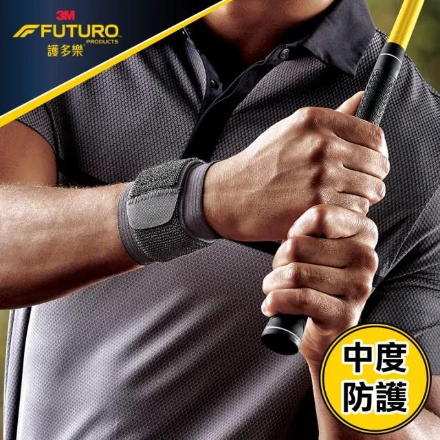 【3M】護多樂 可調式護腕-黑色(護腕)/2入組