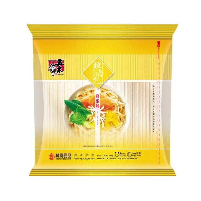 【五木】雞蛋麵經濟包(2000g)