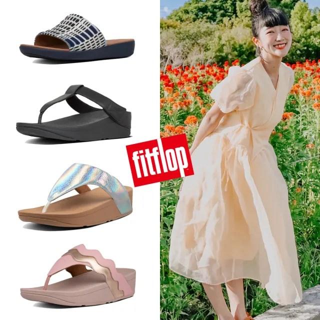 【FitFlop】SOLA ART DENIM SLIDES單寧編織一片式涼鞋-女(丹寧色)