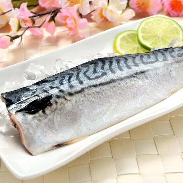 【鮮綠生活】當季野生挪威薄鹽鯖魚S 10片組(毛重135g-170g/片-凍)
