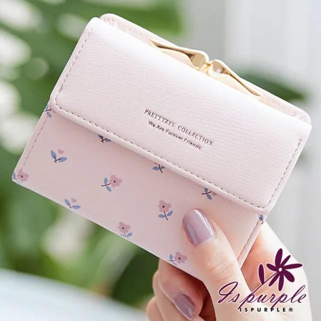 【iSPurple】愛的鬱金香*三折皮革零錢短夾/粉