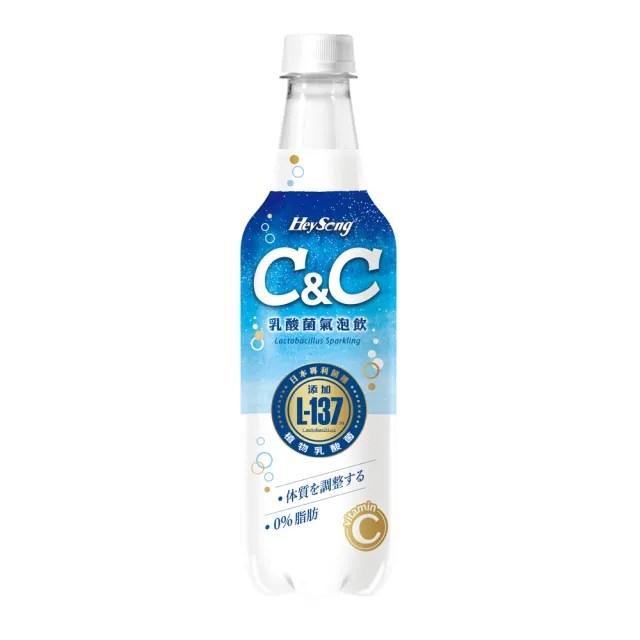 【黑松】黑松C&C乳酸菌氣泡飲(PET510mlx24入)