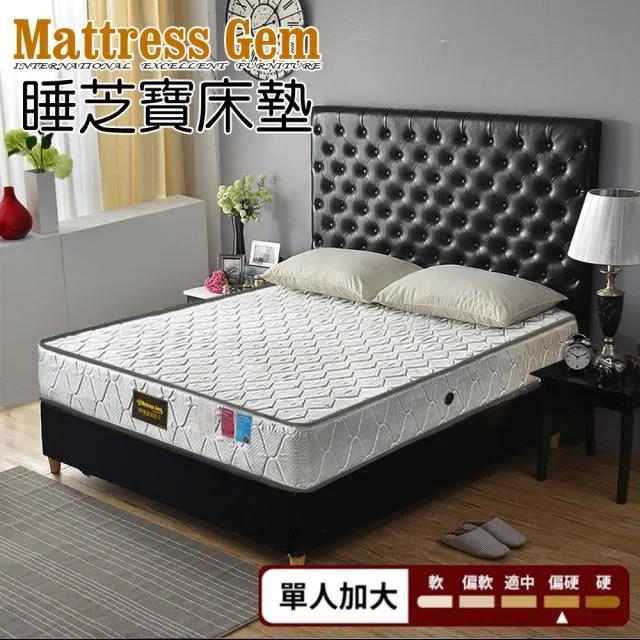 【睡芝寶】加強型-3M防潑水抗菌-硬式獨立筒床墊(單人3.5尺-加強護背保護脊椎/小孩/長輩/體重重用)