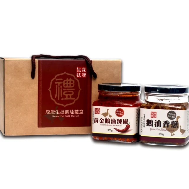 【森康生技】頂級黃金鵝油香蔥/辣椒禮盒(香蔥/辣椒任選)
