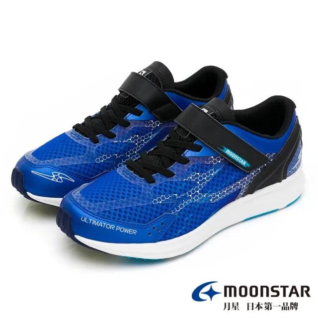 【MOONSTAR 月星】究極力運動童鞋(SSJ10335藍-19-24cm)