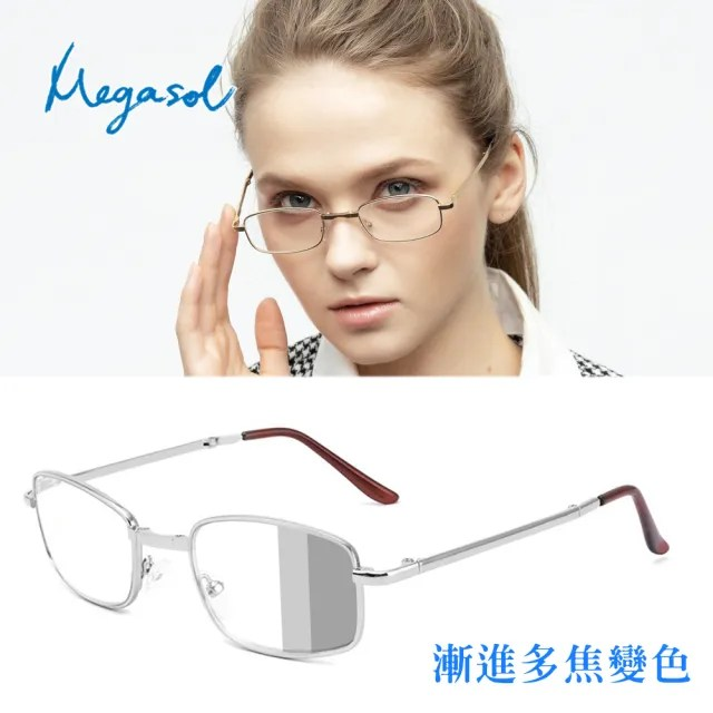 【MEGASOL】俐落半方框便攜折疊漸進多焦變色老花眼鏡(知性俐落摺疊中性款KZ-BS1812)
