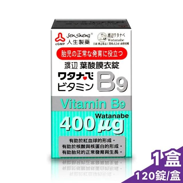 【人生渡邊】維他命葉酸B9膜衣錠 120錠