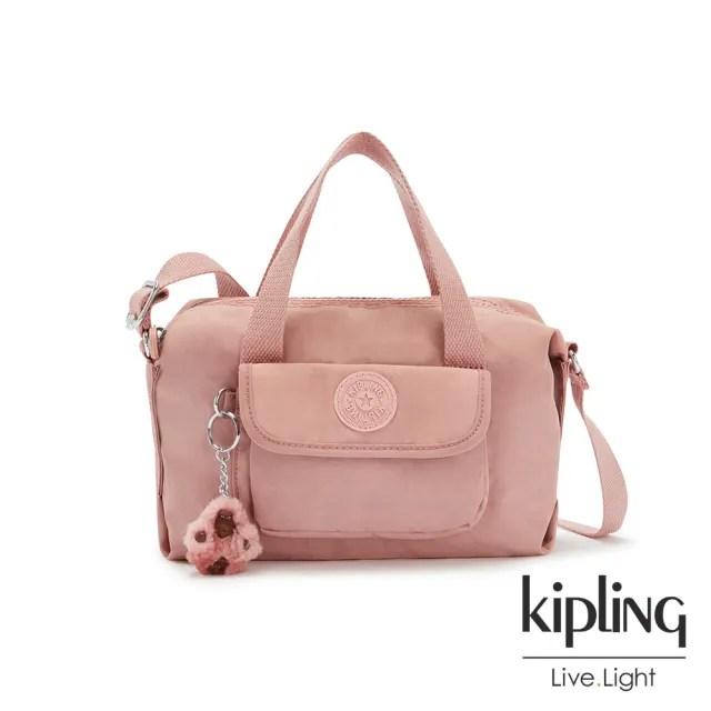 【KIPLING】玫瑰石英粉波士頓手提兩用包-BRYNNE