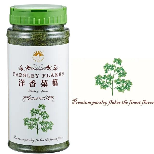 【新光洋菜】塑膠罐洋香菜葉(傳統綜合香料)
