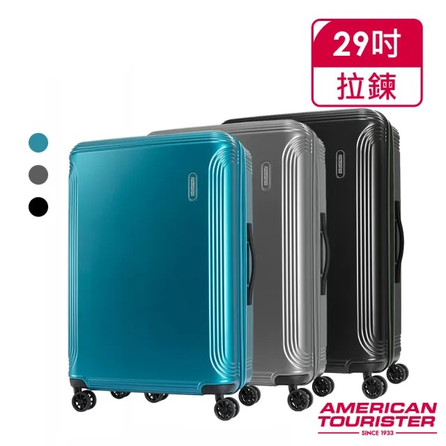 【AT美國旅行者】29吋Hyperbeat 防盜拉鍊可擴充避震PC飛機輪硬殼托運行李箱 多色可選(GW8)