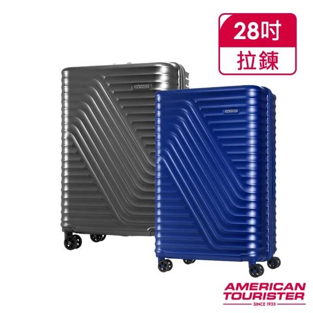 【AT美國旅行者】28吋High Rock流線硬殼TSA行李箱 多色可選(DM1)