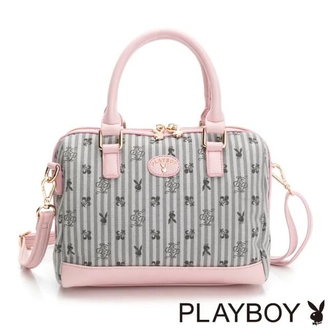 【PLAYBOY】手提包附長背帶 kalos系列(淡粉色)