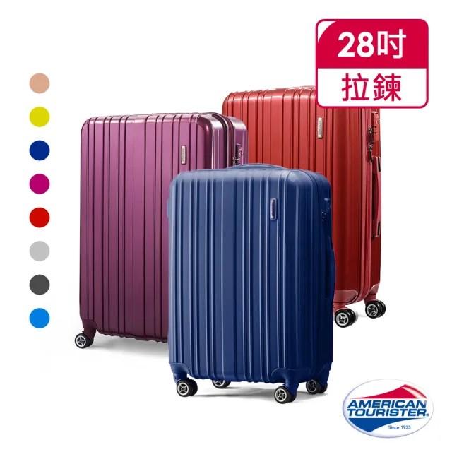 【AT美國旅行者】28吋Munich四輪硬殼TSA行李箱 多色可選(79B)