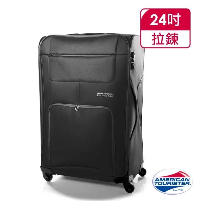 【AT美國旅行者】24吋MV+加大容量休旅布面行李箱 黑(20T)