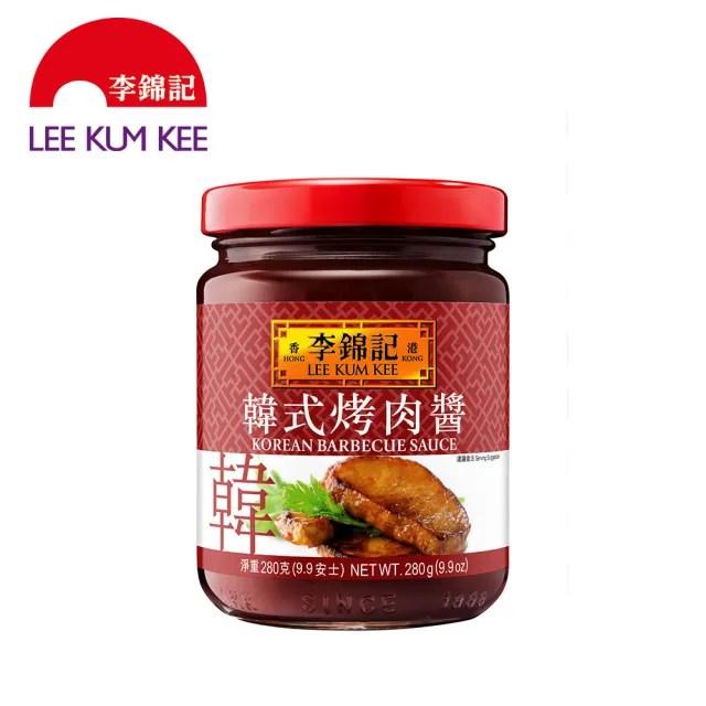 【李錦記】韓式烤肉醬  280g(燒烤/醃醬/拌醬)
