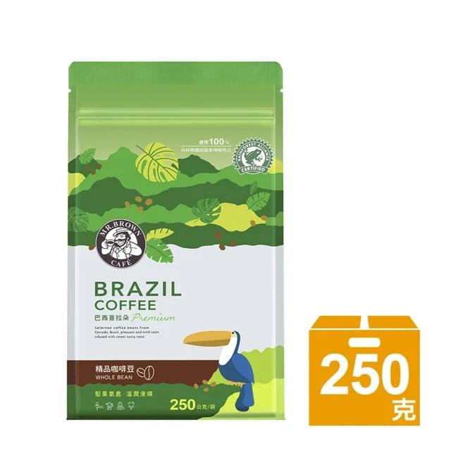 【伯朗咖啡】精品咖啡豆-巴西喜拉朵(250克/袋)