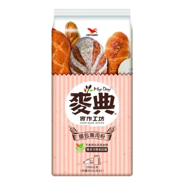 【統一】麥典實作工坊麵包專用粉1kg(安心、手作、樂趣、分享)