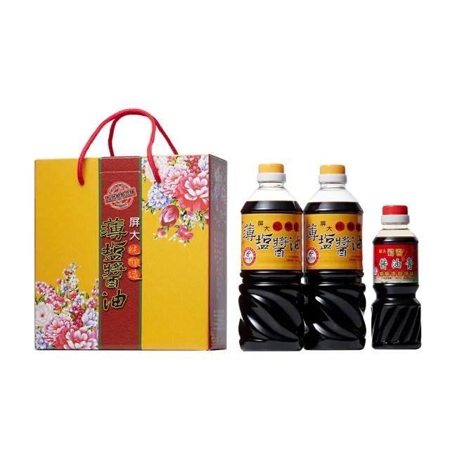 【屏大】薄鹽醬油禮盒 醬油710ml*2+醬油膏300ml*1