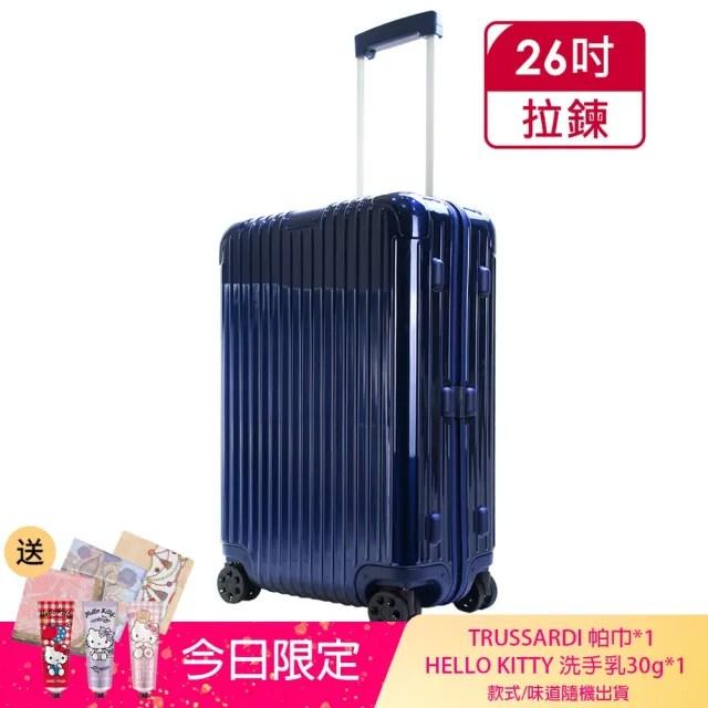 【Rimowa】ESSENTIAL Check-In M 26吋旅行箱(亮藍)