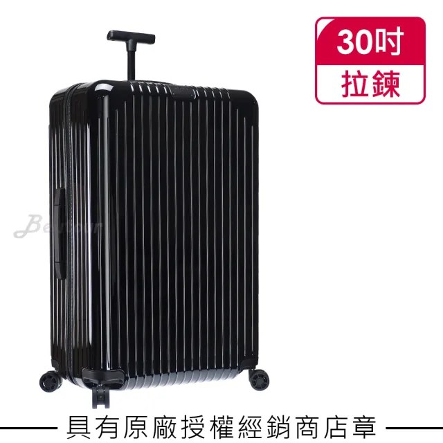 【Rimowa】Essential Lite Check-In L 30吋行李箱 亮黑色(823.73.62.4)