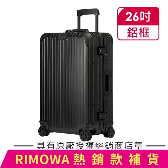 【Rimowa】Original Check-In M 26吋行李箱 黑色(925.63.01.4)