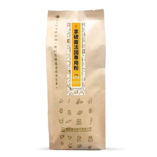 【德麥食品】日本製粉NIPPN 拿破崙法國專用粉1kg/包(中高筋麵粉)