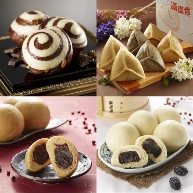 【滿面香】甜品總匯(麻糬黑糖/麻糬芝麻/花生芝麻/圈圈朱古力/棗泥包/豆沙包)