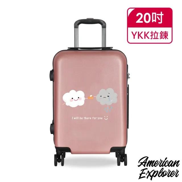 【American Explorer 美國探險家】20吋 霧面 防刮 登機箱 行李箱 63G(設計師款)