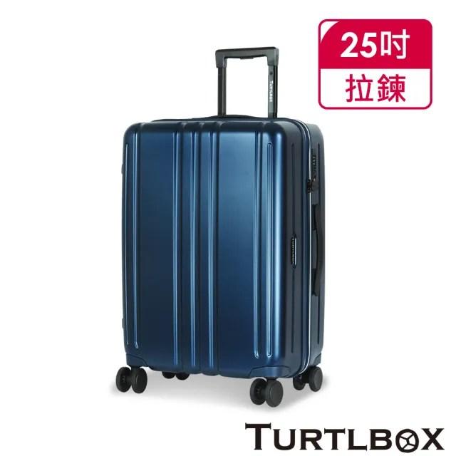 【TURTLBOX 特托堡斯】25吋 行李箱 日本Hinomoto靜音飛機輪 加大版型 TB5(多色任選)