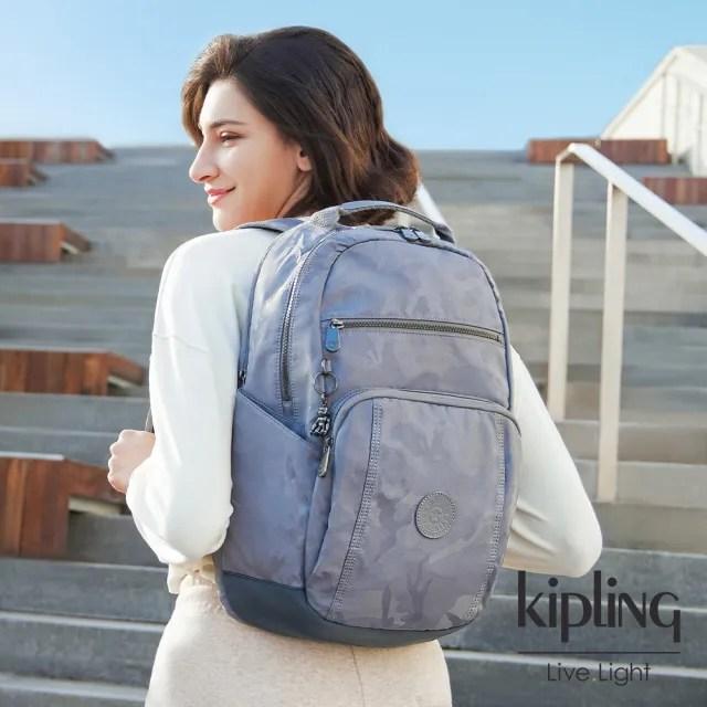 【KIPLING】光澤霧灰紫迷彩前後雙層收納後背包-TROY