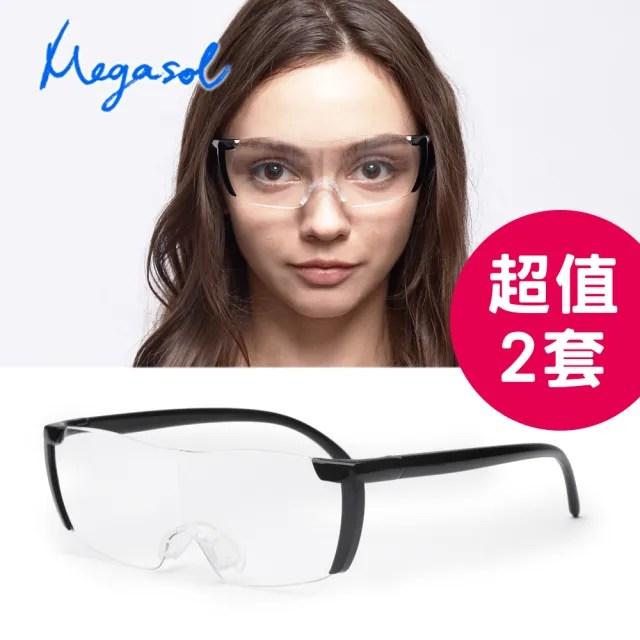 【MEGASOL】外掛式放大全焦點老花眼鏡無度數精細工作眼鏡2件組(上下無框加大視野多焦點老花眼鏡-MF004)