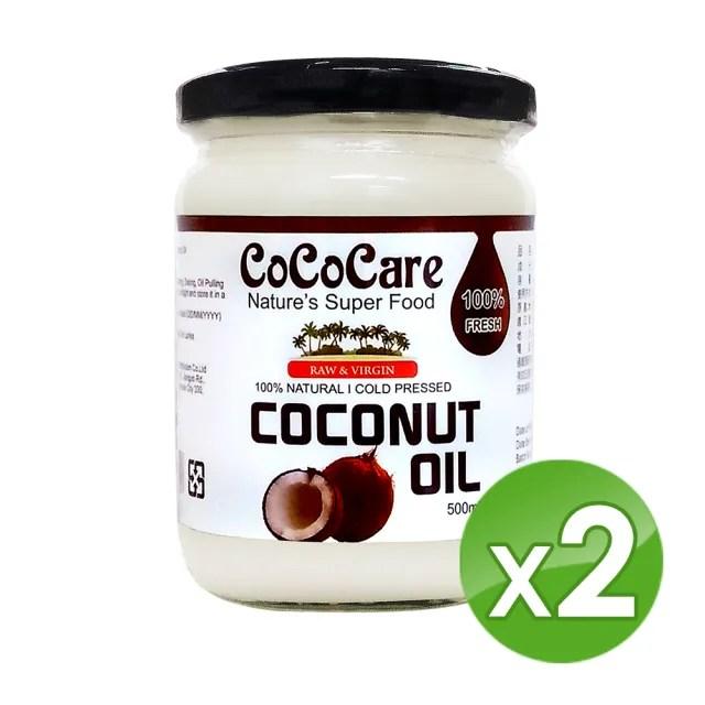 【CoCoCare】100%冷壓初榨椰子油(500mlX2入組)