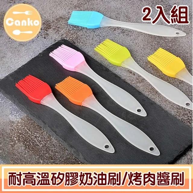 【Canko康扣】耐高溫矽膠奶油刷/烤肉醬刷(顏色隨機/2入組)