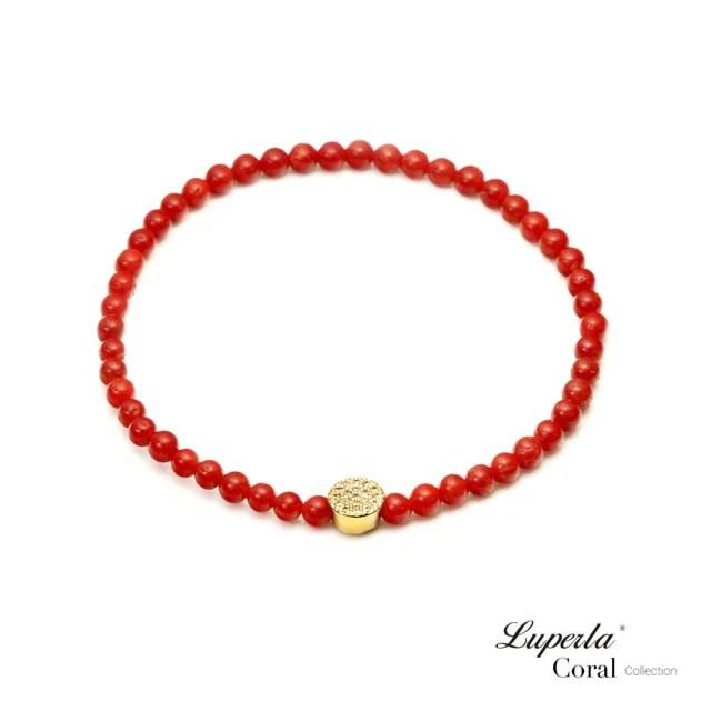【大東山珠寶】富貴永恆 頂級天然全紅珊瑚手鍊 3-4mm(純銀鍍金 / 全紅珊瑚)