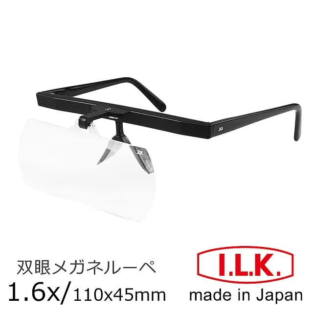 【I.L.K.】1.6x/110x45mm 日本製大鏡面眼鏡式放大鏡(HF-30D)
