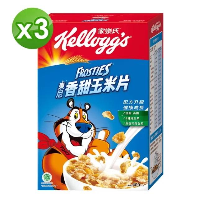 【家樂氏Kelloggs】東尼香甜玉米片400gX3(早餐麥片/穀片)