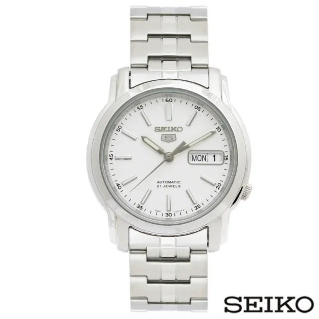 【SEIKO 精工】精工5日本製造夜光白色錶盤紳士風不鏽鋼男士手錶(SNKL75K1)