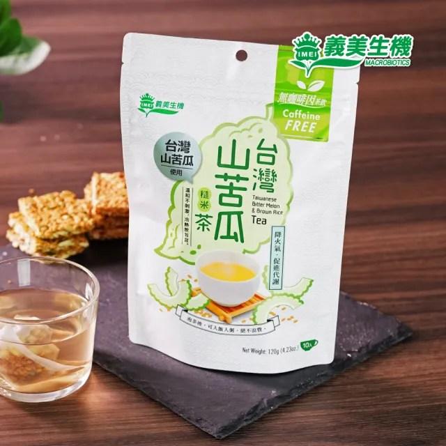 【義美生機】台灣山苦瓜糙米茶 120g