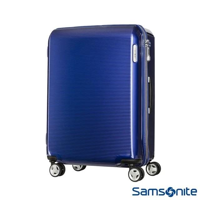 【Samsonite 新秀麗】28吋ARQ 2/8開懸吊抗震減音PC硬殼行李箱 多色可選(AZ9)