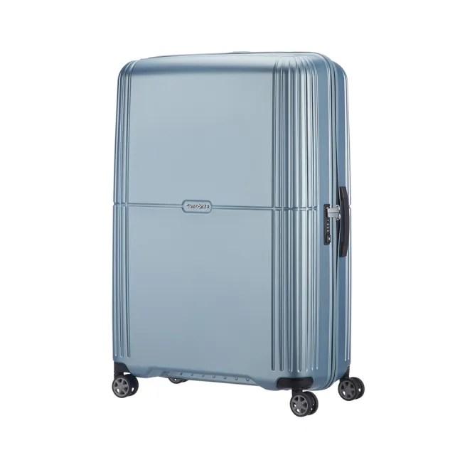 【Samsonite 新秀麗】28吋Orfeo 簡約方正線條PC嵌入式TSA海關鎖行李箱 銀藍(CC4)