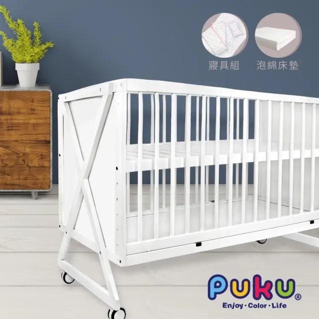【PUKU 藍色企鵝】Growth成長多功能嬰兒床白色120*65cm(含粉色6件寢具組+床墊)