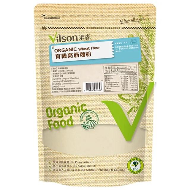 【米森】有機高筋麵粉500g