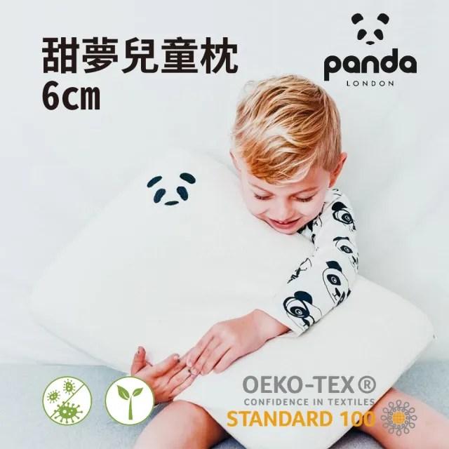 【Panda London】甜夢兒童枕6cm(護頸釋壓記憶枕)
