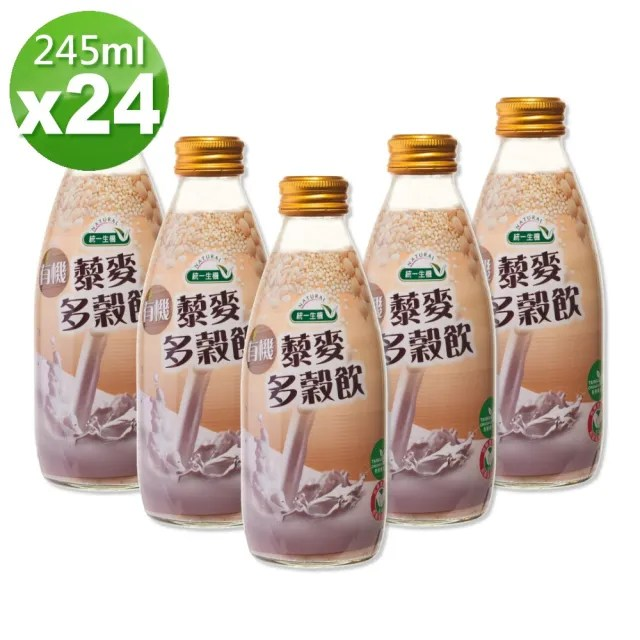 【統一生機】有機藜麥多穀飲245ml*24瓶