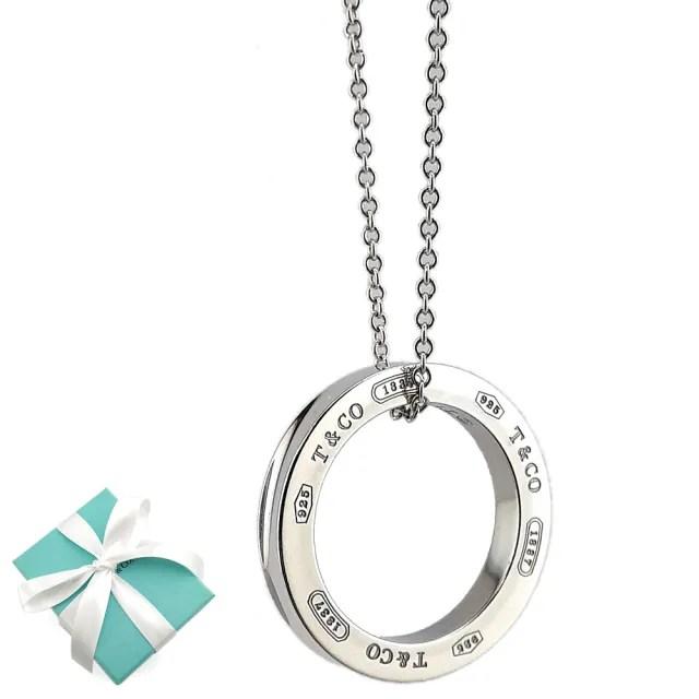 【Tiffany&Co. 蒂芙尼】1837系列925純銀圓戒墜飾項鍊