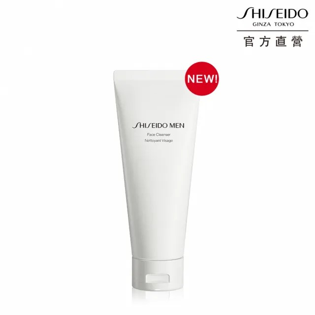 【SHISEIDO 資生堂國際櫃】男人極致極淨保濕潔膚乳125mL
